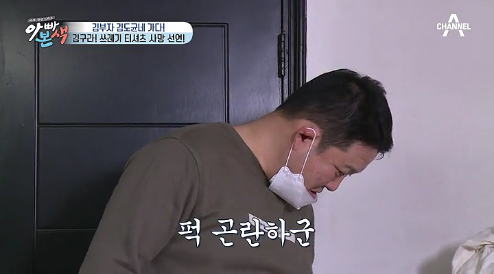 """김구라 """"버리자"""" vs 김도균 """"쌩쌩하다"""" 숨막히는 줄다리기 이미지"""