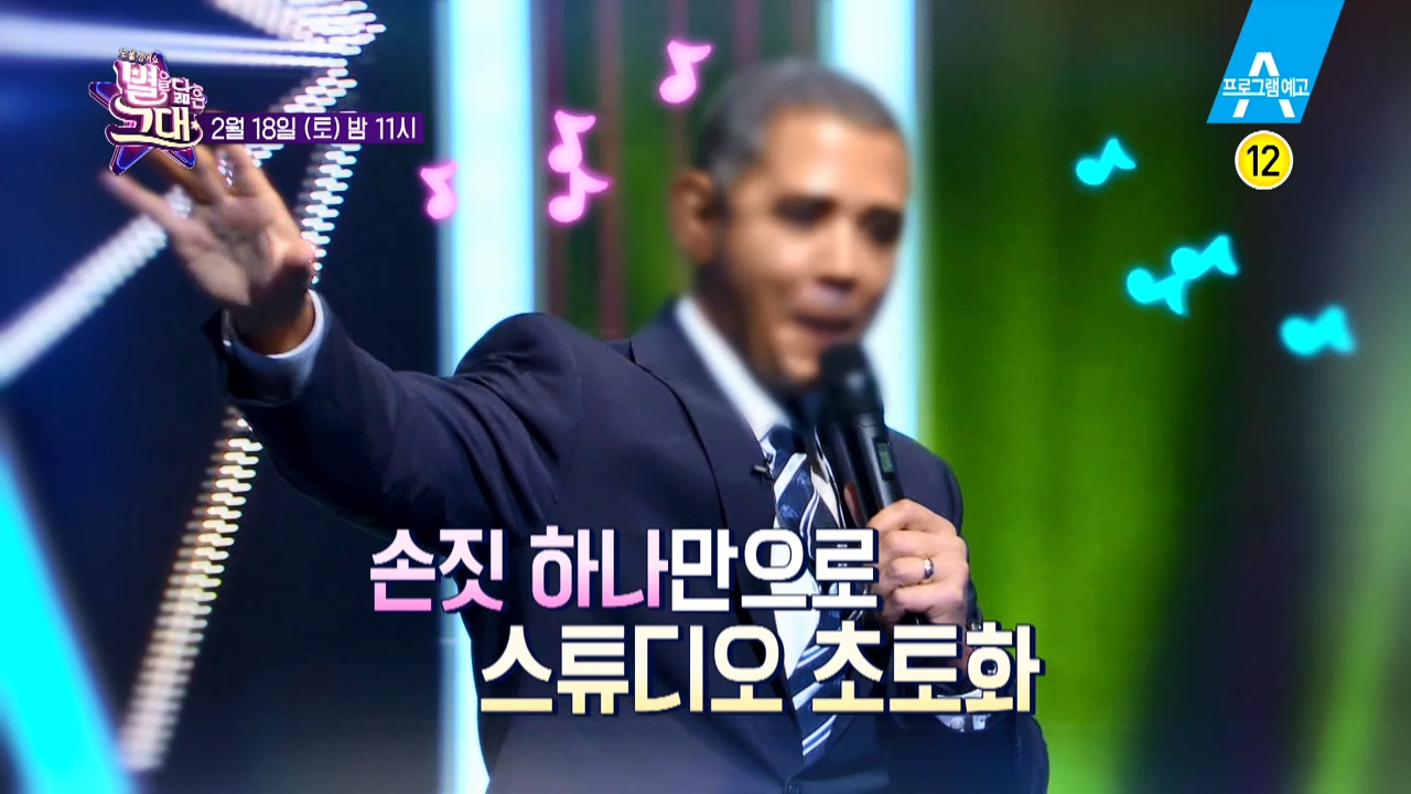 [예고] 글로벌 도플갱어! 싱크로율 99.9% 오바마 닮은꼴의 등장! 이미지