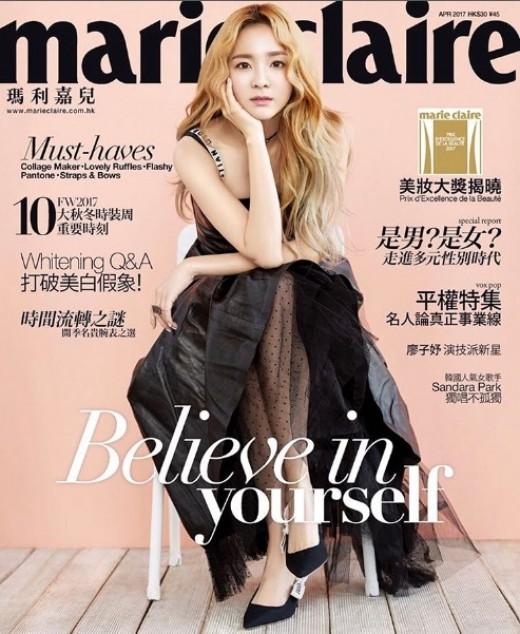 산다라박, '인형'같은 외모…홍콩 잡지 표지 모델 장식