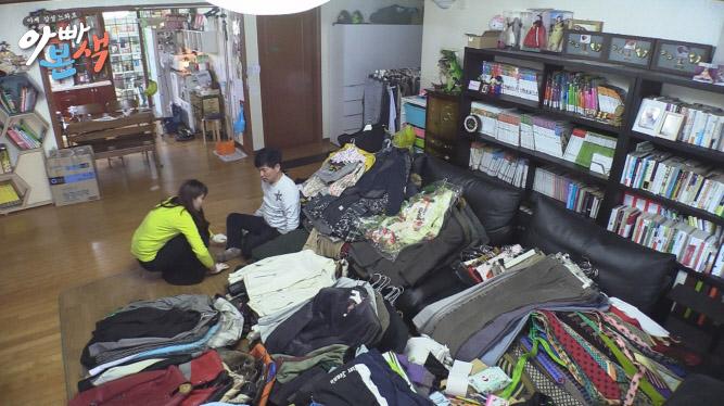 이한위 부부의 옷 방 청소