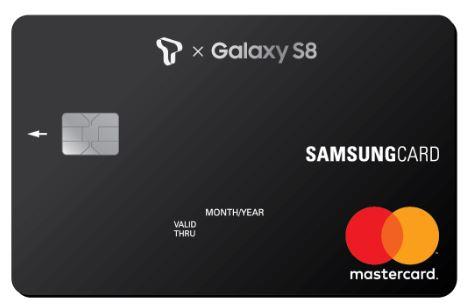 삼성카드, 삼성전자·SK텔레콤 콜라보…'T 삼성카드(Galaxy S8 Edition)' 출시