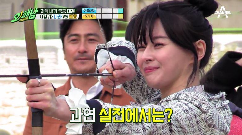 치맥 내기 국궁 대결① 헬로비너스 나라&여름, 신궁 등극?! 이미지