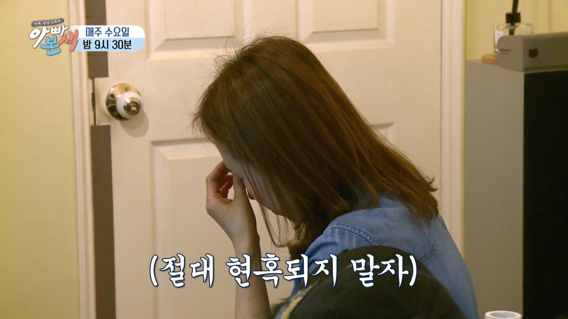 [선공개] 아내의 안색이 납빛일 때, 준혁의 위기 모면술은? 이미지