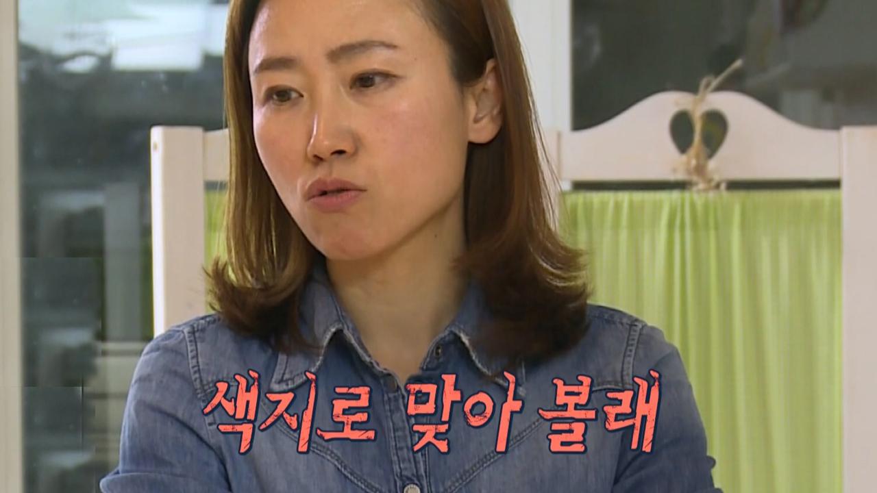 [선공개] 세상 분노 다 끌어모으는 철부지 아빠 이준혁! 또 사고 치다! (feat. 오락기) 이미지