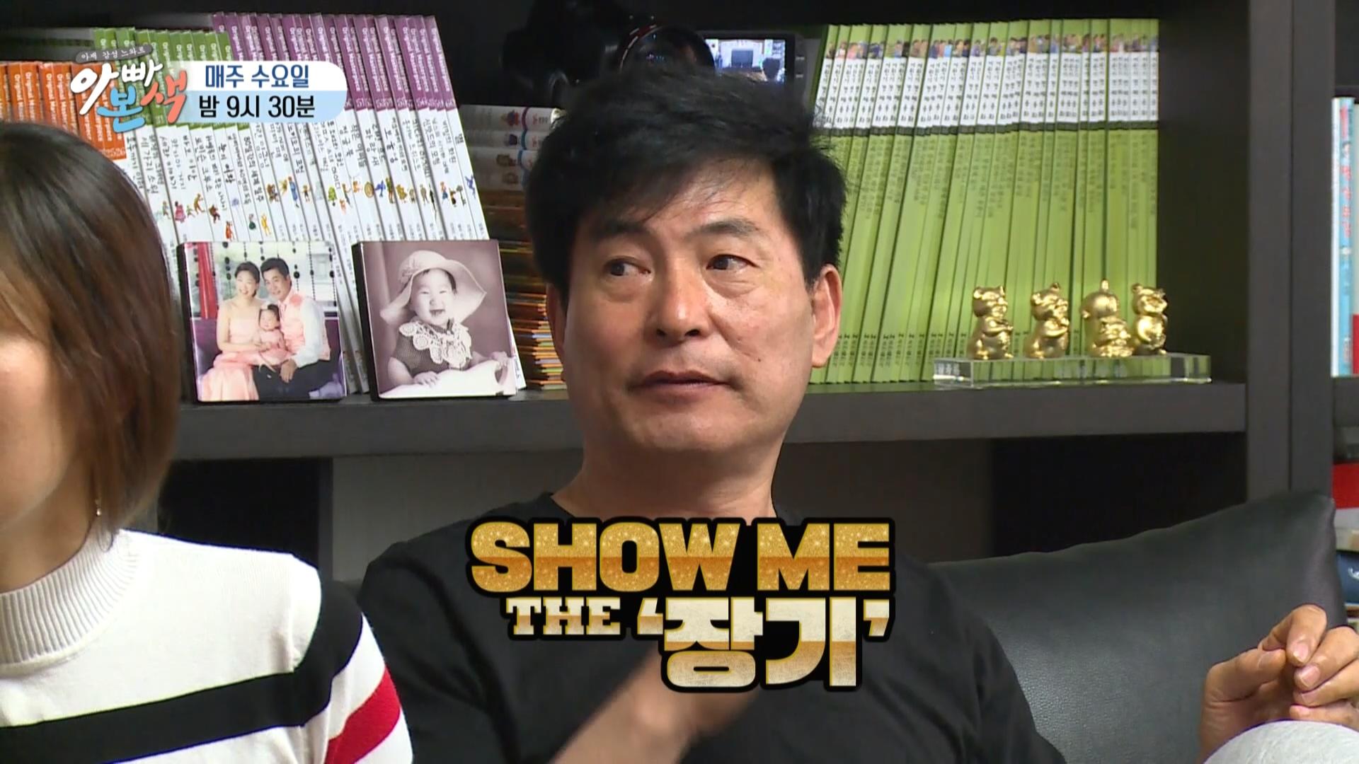[선공개] 자전거를 위한 치열한 장기자랑 대잔치! SHOW ME THE