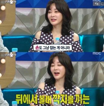 """김혜은, 조진웅에게 반했다? """"몰입 위해 손 잡아줘"""""""
