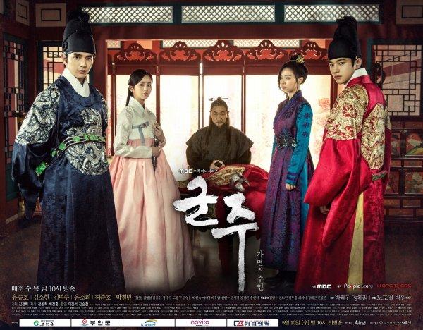 '군주' 오늘(25일) 100분 특별 편성