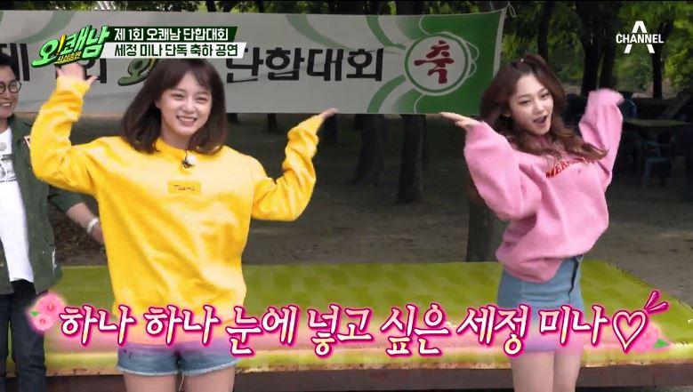 ♥과즙미 폭발♥ 구구단 세정 & 미나의 'Wonderland' 무대! 이미지