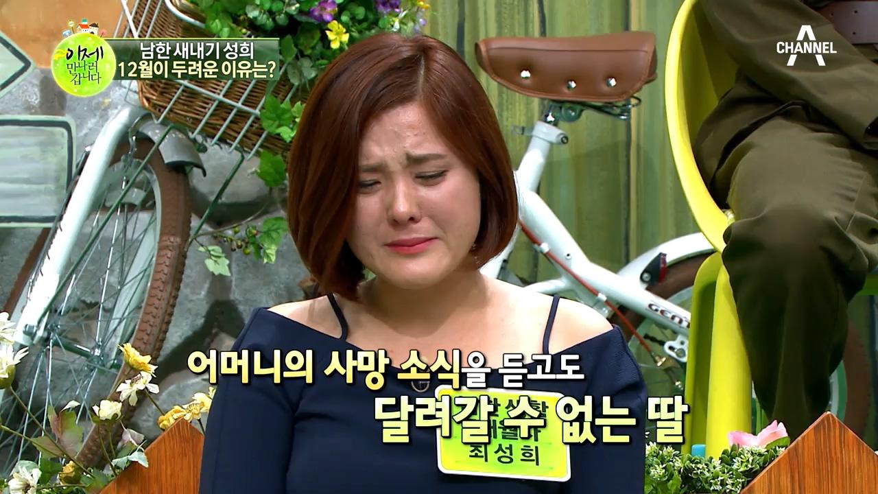 한국에서 서러울 때? 가족, 고향 생각이 결국 눈물로 이어지고... 이미지