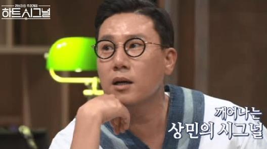 """'하트시그널' 이상민, 사랑에 대한 심경 변화…""""부러워"""""""