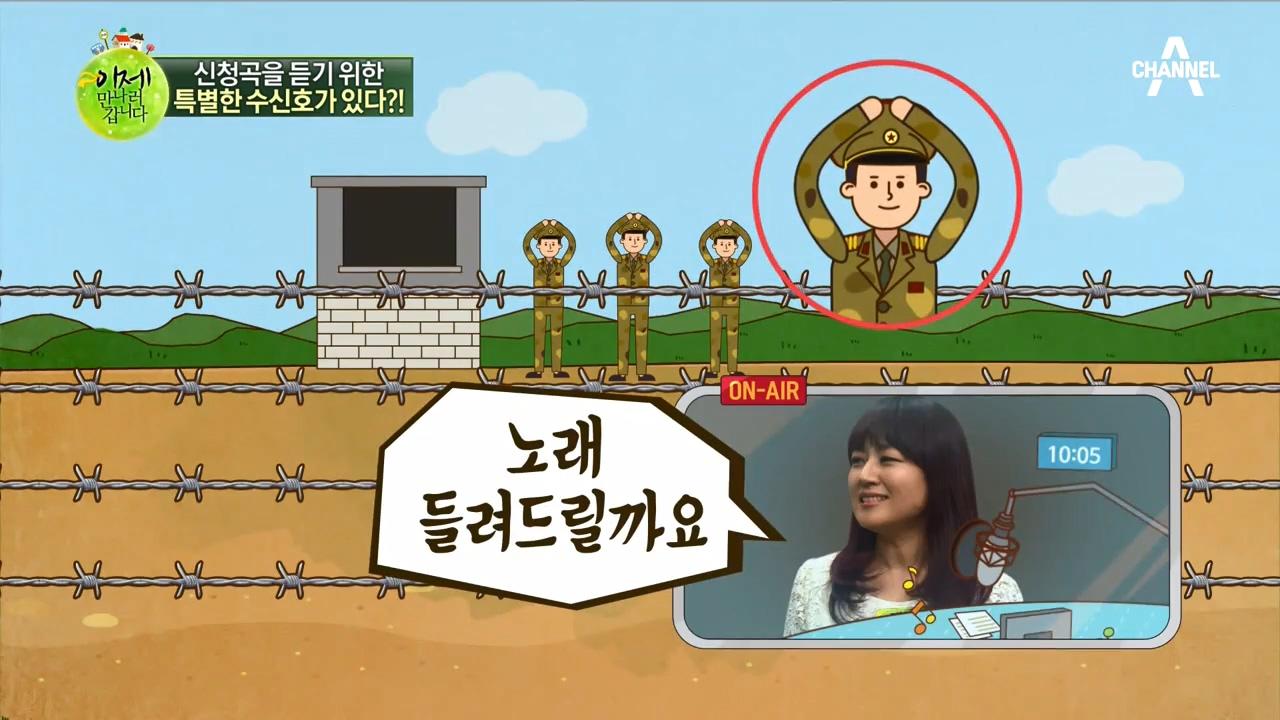 옥구슬 보이스 + 미모까지 겸비한 대북 심리전 방송 아나운서의 특별한 노하우 공개! 이미지