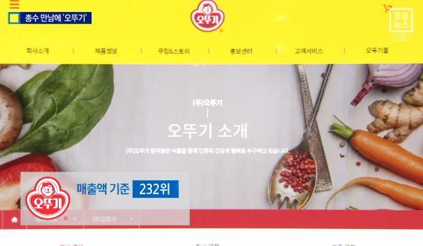 文, 재계총수 면담…'오뚜기'도 초청