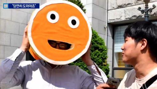 [더착한뉴스]푼돈 아껴 친구 학비 '쾌척'