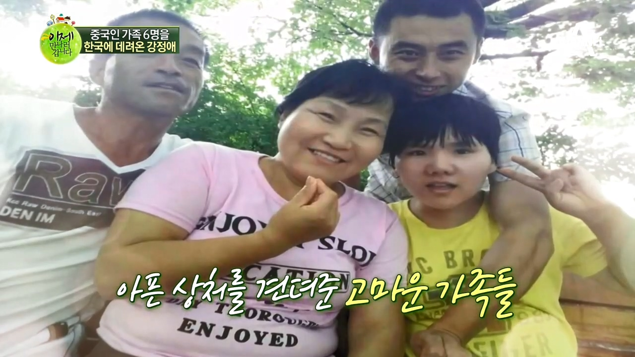 한 줄기 빛이 된 한국 라디오 방송! 강 반장님, 앞으로 꽃길만 걸어요♡ 이미지