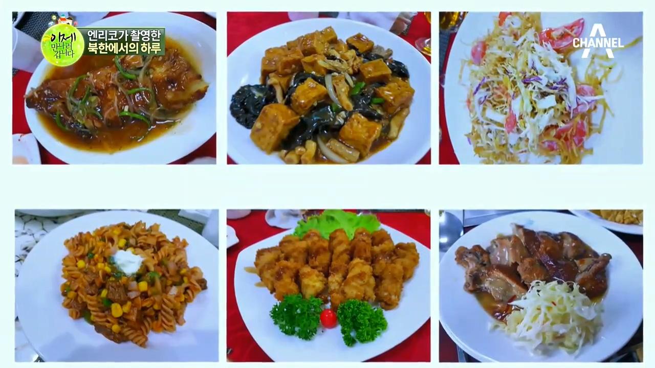 [평양에서의 하루] 율동체조부터 식사, 전기 부족 사태까지! (by.엔리코)  이미지