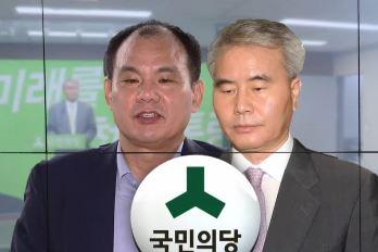 """[채널A단독]""""김성호·김인원 알고도 숨겼다"""""""