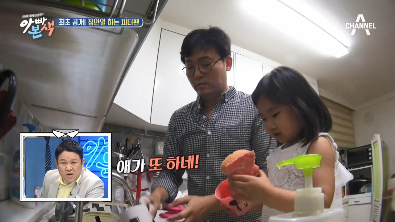 (한숨) 쉬고 싶어도 쉬지 못하는 아내..ㅠㅠ Feat. '집안일에 관한 명언의 향연' 이미지