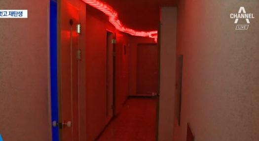 홍등 켜던 방이 전시공간으로…은밀함 벗고 재탄생