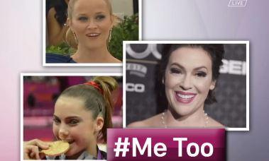 용기 낸 성범죄 피해자들…'미투' 캠페인의 힘