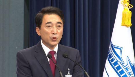 중소벤처기업부 장관 후보자에 홍종학 전 의원