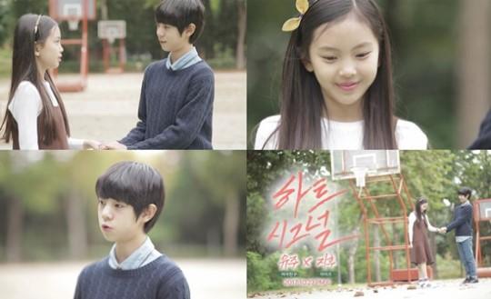 여자친구 유주X아이즈 지후, 듀엣곡 '하트시그널' 티저 공개