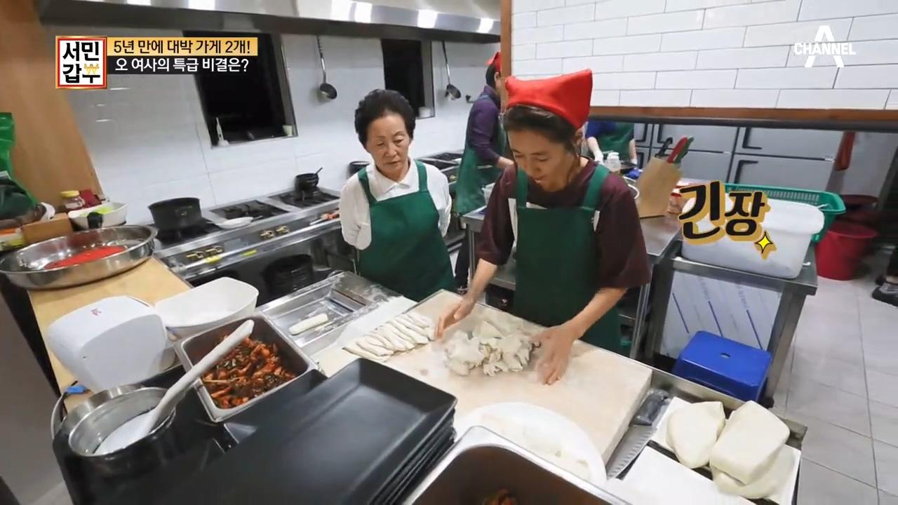 5년 만에 대박 가게 2개! 수제비 갑부의 특급 비결은?! (feat. 잔소리ㅋㅋ) 이미지
