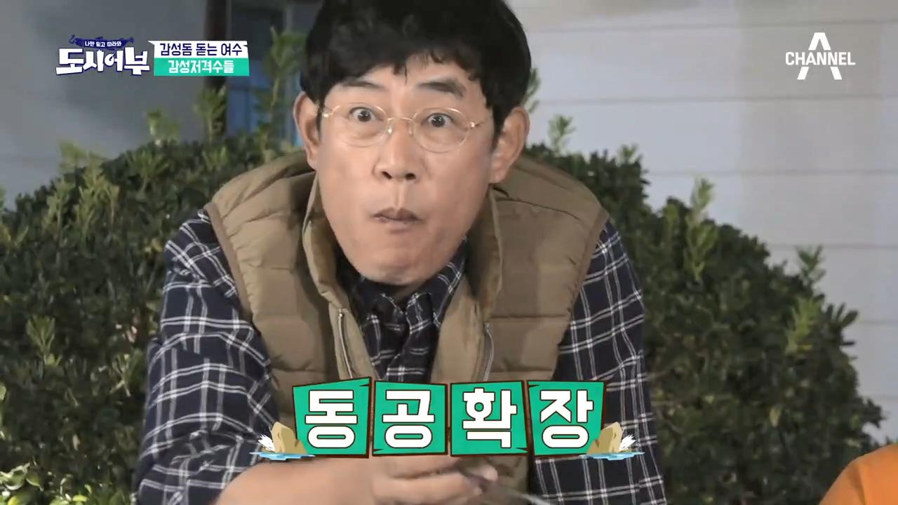 낚시는 망하고 요리는 맛있어..마닷표 두루치기 무한 따봉!!♥ (feat. 여수 '갓김치') 이미지
