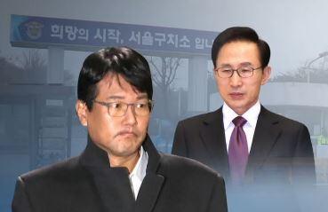 김태효 구속영장 기각…MB 앞에서 3번째 급제동