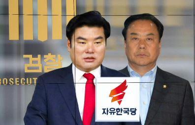 """""""이우현, 부천 이어 성남까지""""…공천헌금 정황"""