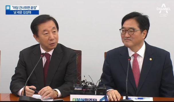 """김성태 """"한국당 패싱하며 끝장""""…국민의당에도 으름장"""