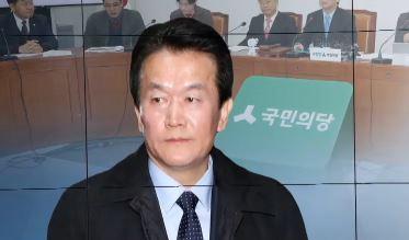 """박주원 """"비자금 받은 DJ 측근들, 아직 살아있다"""""""