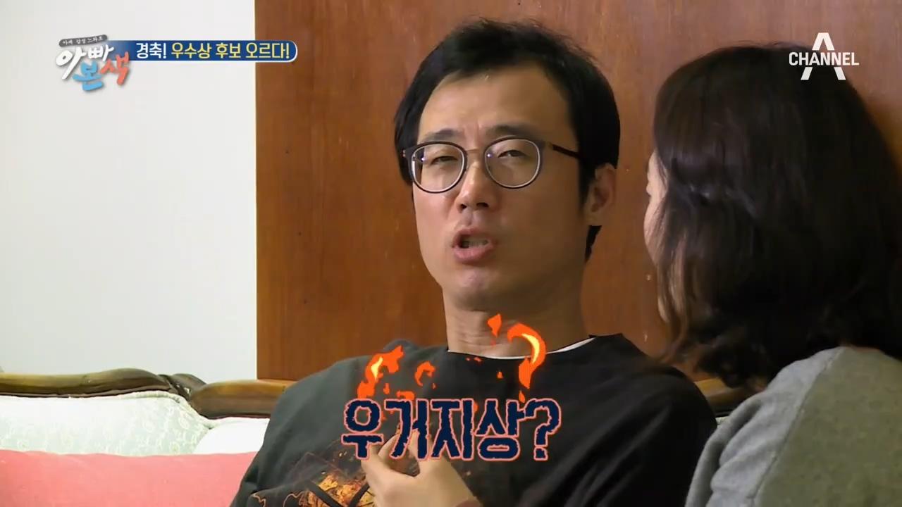 '왕년 소환★' 우수상 후보에 오른 윤석, 우수상 대신 우거지상..? #응답하라_1993! 이미지
