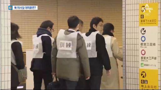 도쿄에선 미사일 대피훈련…단일팀 공정성 시비