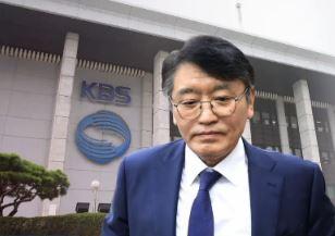 KBS 이사회, 고대영 사장 해임