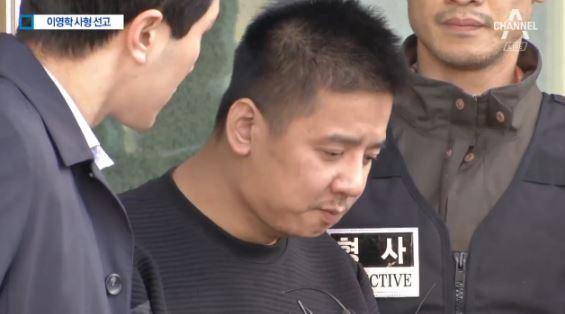 법원, '어금니 아빠' 사형 선고 이미지