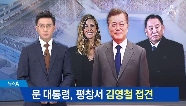 문 대통령-김영철, 폐회식 직전 평창서 1시간 접견