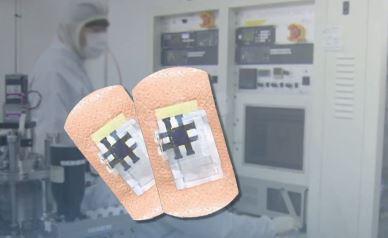 반창고로 '레이저 치료'를? 이미지