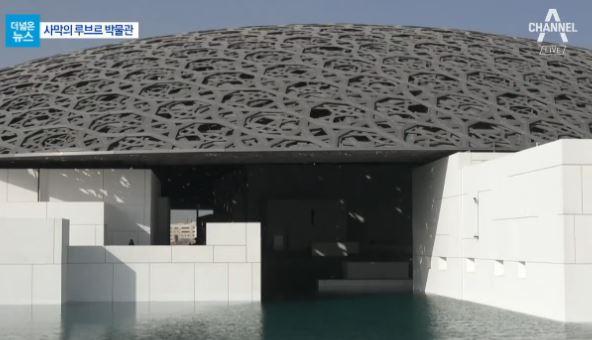 [더넓은]사막의 루브르 박물관 '명작 잔치'