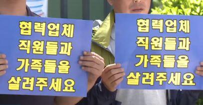 한국GM 노사, 막판 줄다리기…일부 접점 찾아