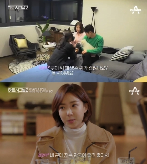 '하트시그널 2' 2주 연속 비드라마 부문 화제성 1위
