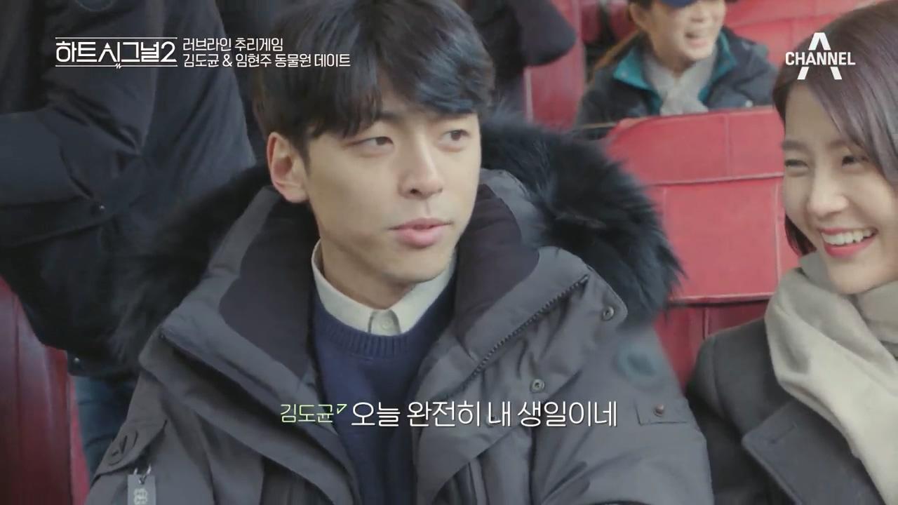 도균&현주의 심장폭행 데이트♡ ((지구뿌셔ㅠㅠ)) #도균이_생일  이미지