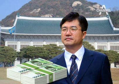 """""""송인배, 200만 원 받았다"""" 이미지"""