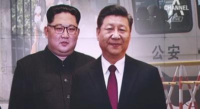 김정은 세 번째 방중…中 이례적 신속 공개