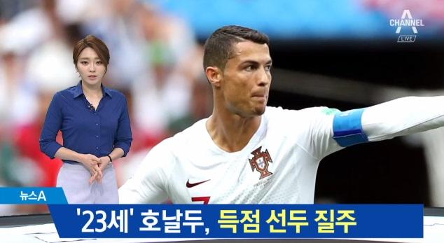 4골 득점 선두 호날두 매직쇼…신체나이 23세