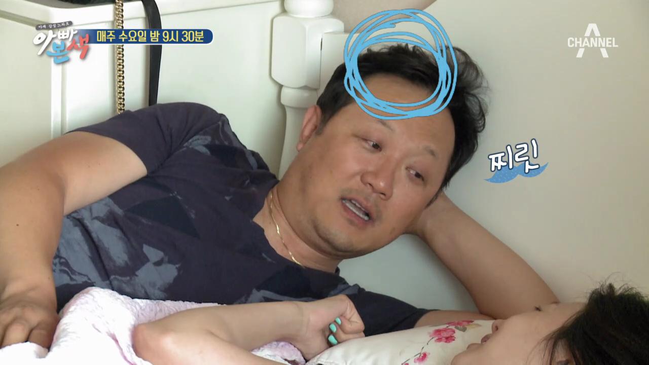 [선공개] 알콩달콩♡ 안지환 부녀의 모닝 판소리 이미지