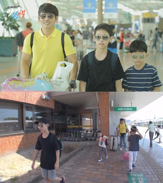 '아빠본색' 일본 요나고 여행 떠난 박지헌 가족, 돌발상황에 멘붕
