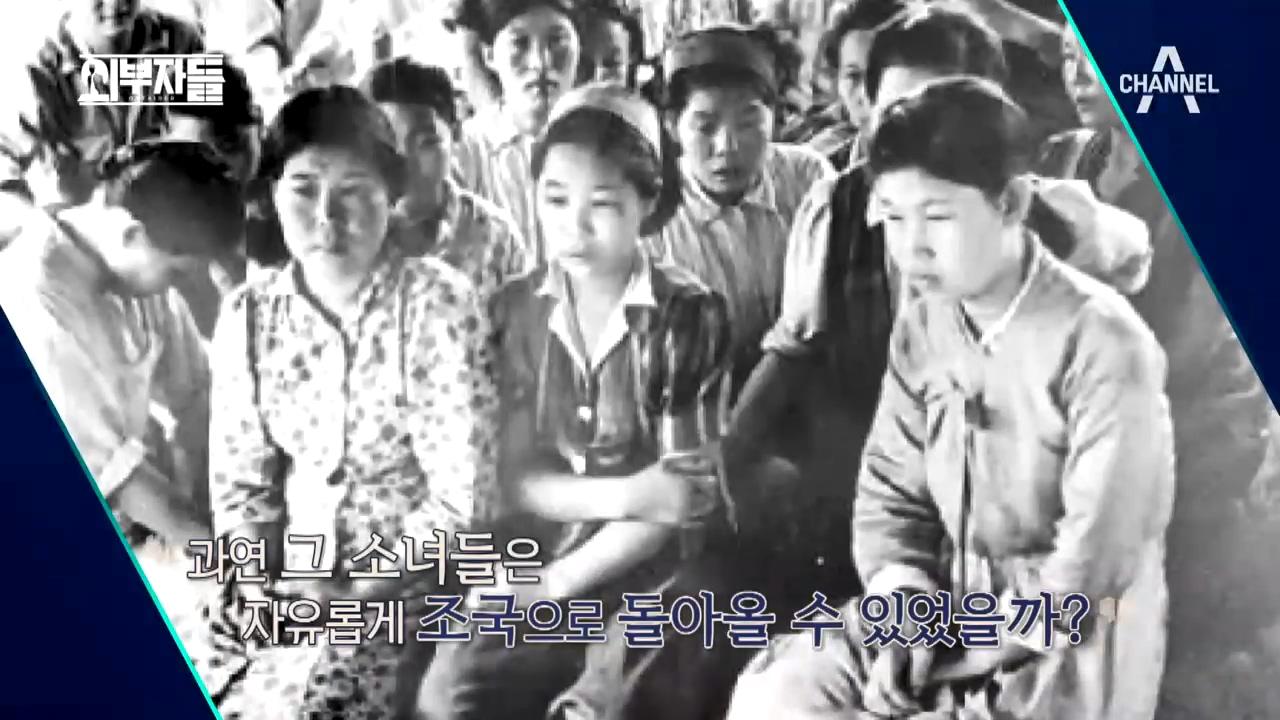 """""""망각하면 지는 것이다"""" 일본군 위안부, 세계가 기억해야 할 문제   이미지"""