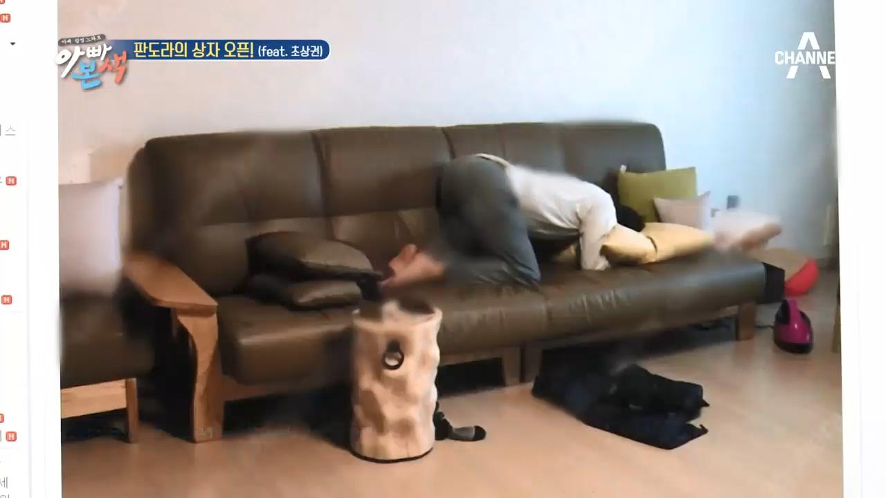 박광현이 왜 중고 사이트에서 나와…? (Feat.엉덩이) 이미지