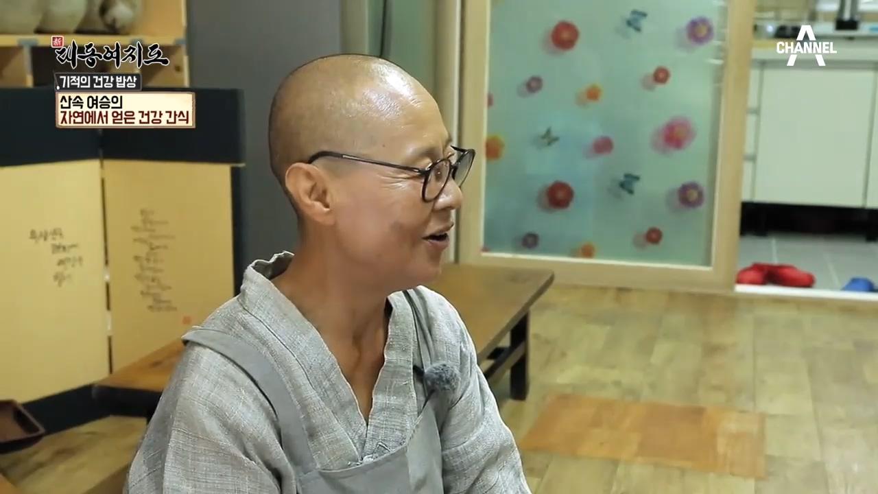기구한 운명을 가진 여승의 생생한 암 투병기  이미지