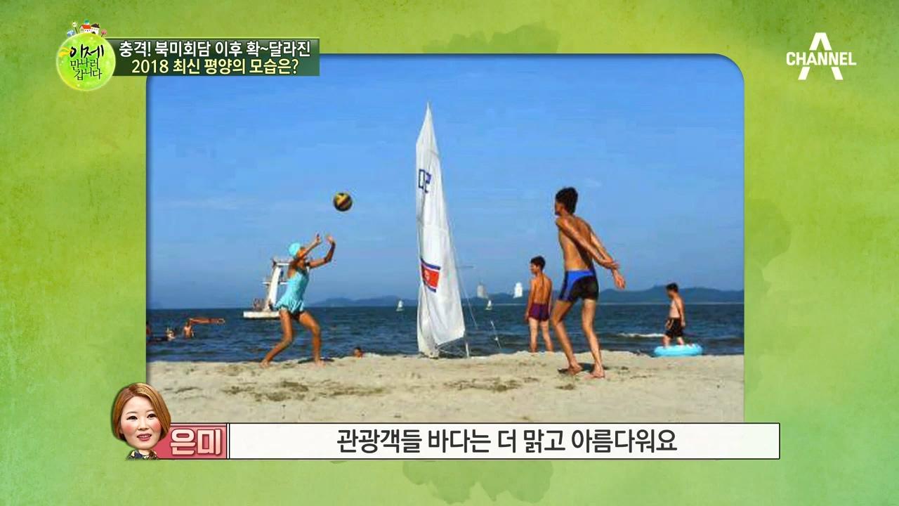 보라카이만큼 물 좋은(?) 북한 원산 앞바다 ! 서핑도 한다는데~  이미지